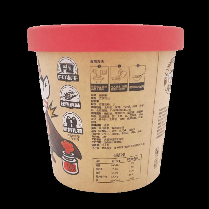 纽麦福 高钙全脂纯牛奶