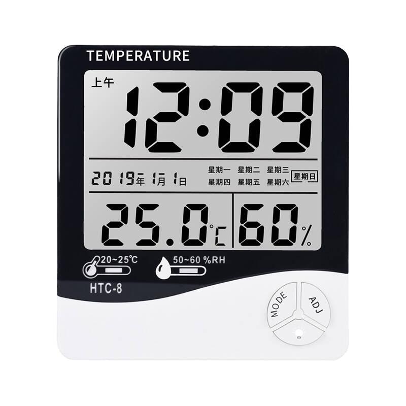 2021十大室内温度计排行榜
