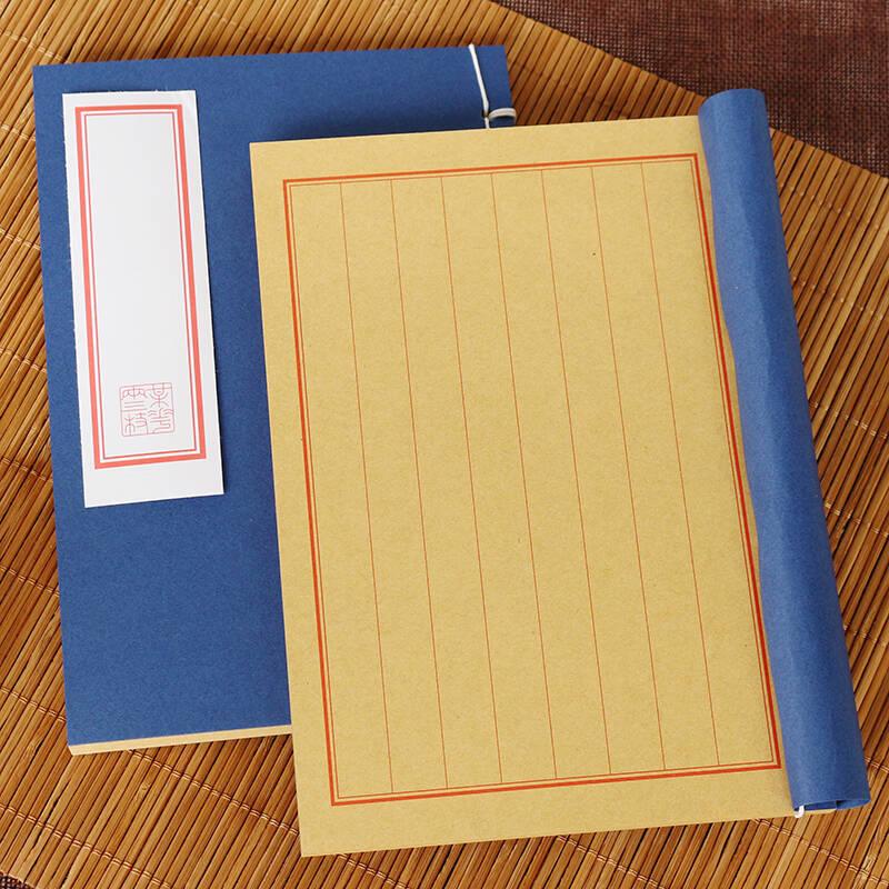 巧工坊 蓝色封皮笔记本