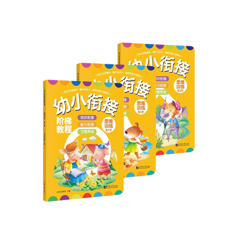 十大儿童趣味学习书籍排行榜