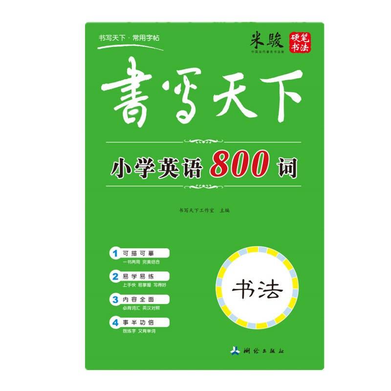 2021十大精品官场小说