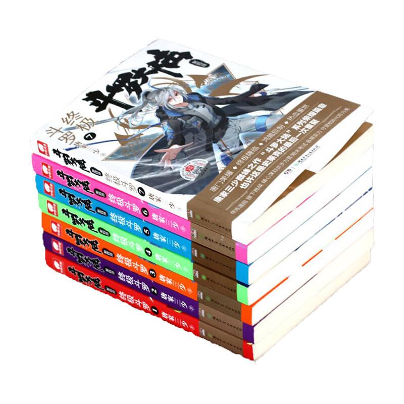 十本已完结高评分玄幻小说