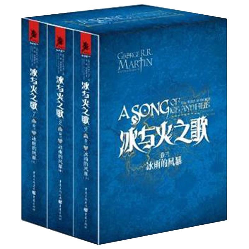 十大神级玄幻小说排行榜