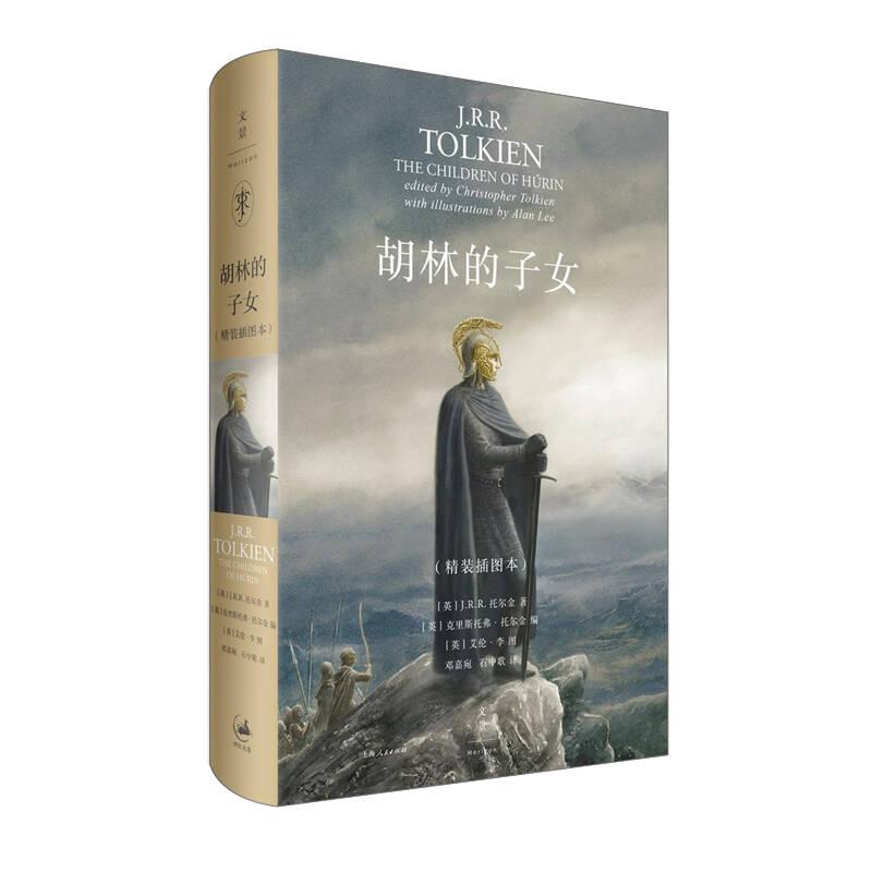 十大经典完本玄幻小说推荐