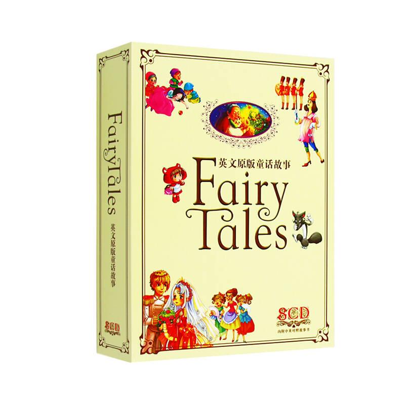 英文童话故事CD