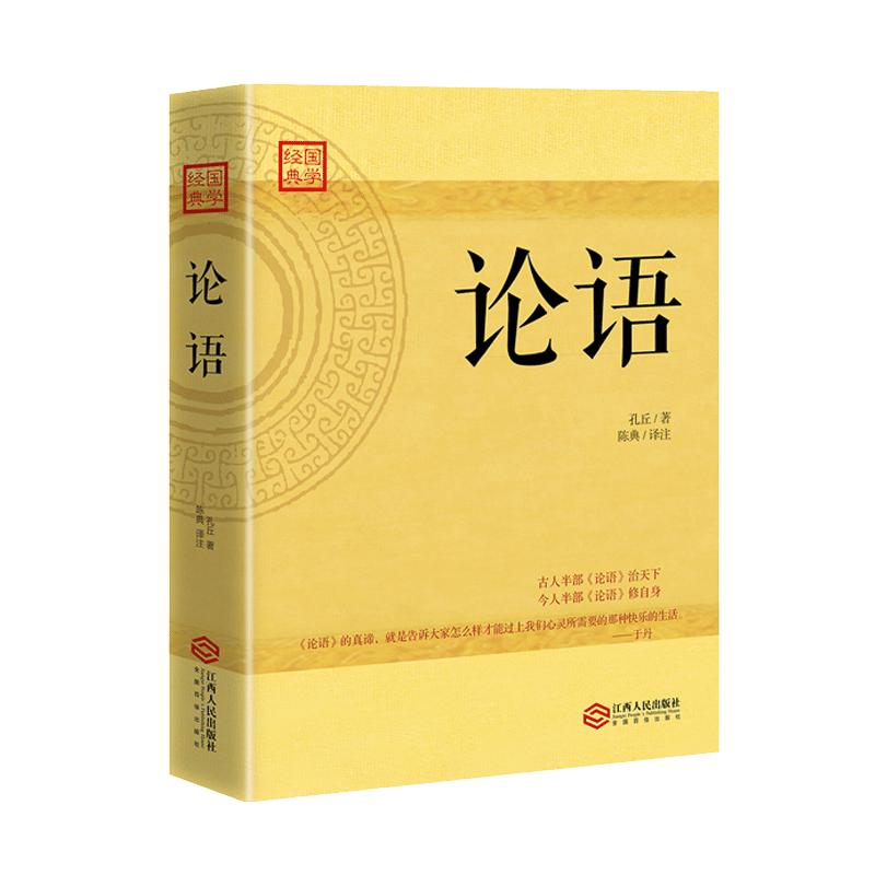 中国文学类最经典的书籍排行榜