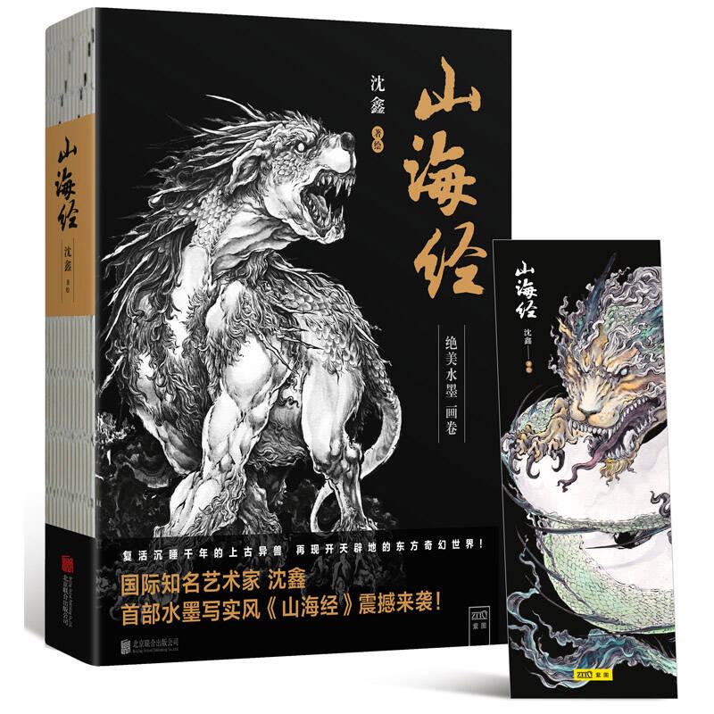 值得阅读的十本经典中国国学史书
