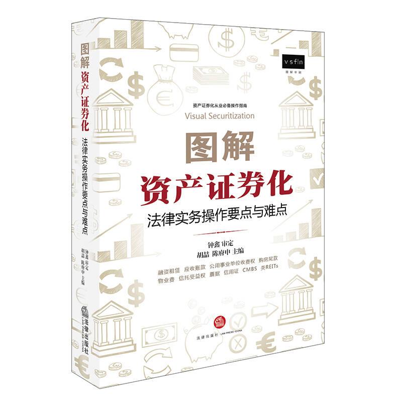 2021民事法律实务书籍推荐