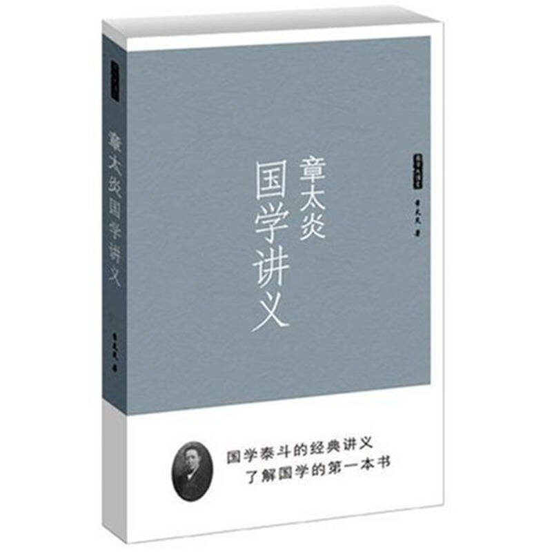 十本令人深思的国学名家书籍推荐