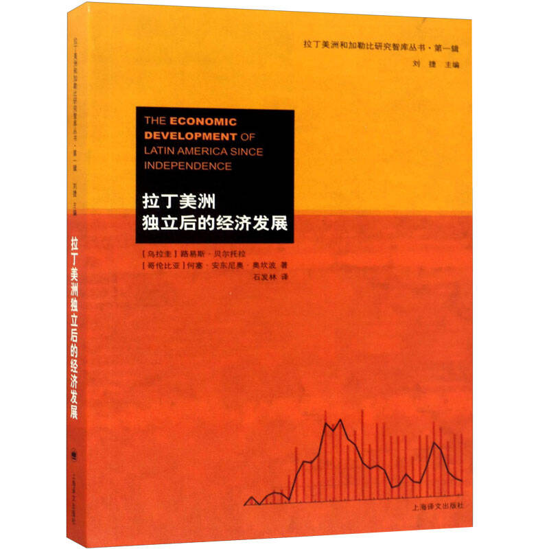 十款重温经济发展历史的书籍