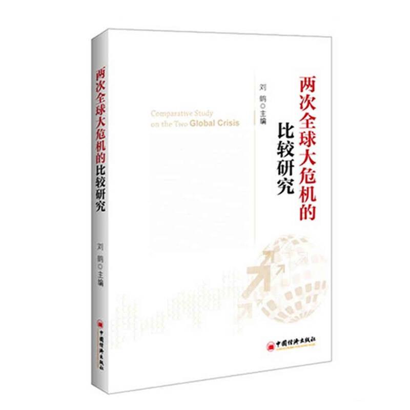 金融与投资必备的10本枕边书