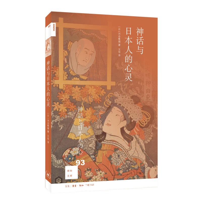 十款关于民族文化的书籍