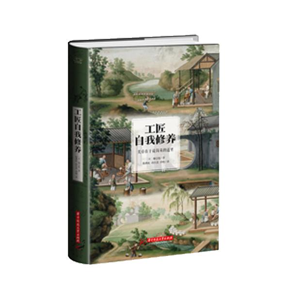 10款工艺美术书籍精选