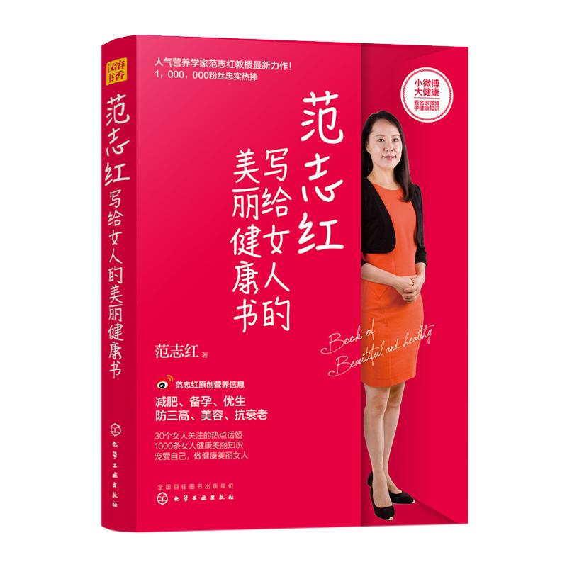 十本养生方法简单实用的书籍推荐