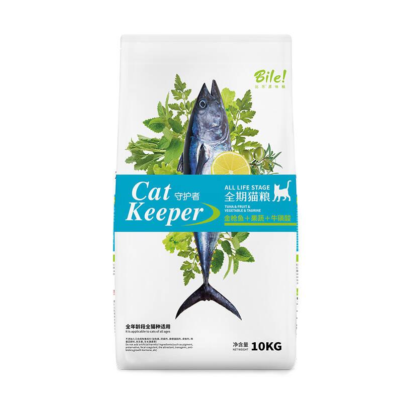 十款适合肠胃不好的猫吃的猫粮