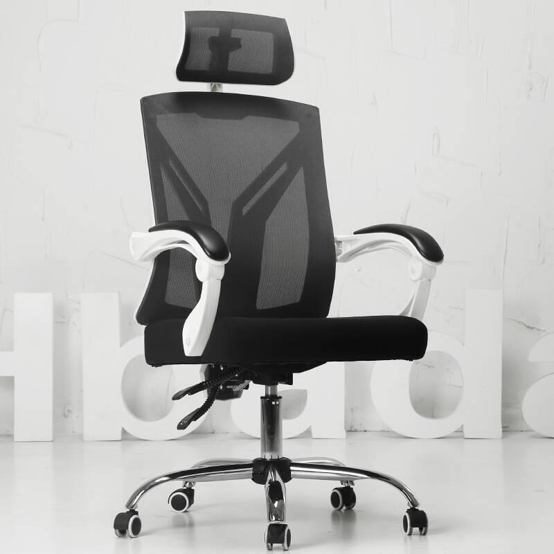 2021十款家用电脑椅推荐
