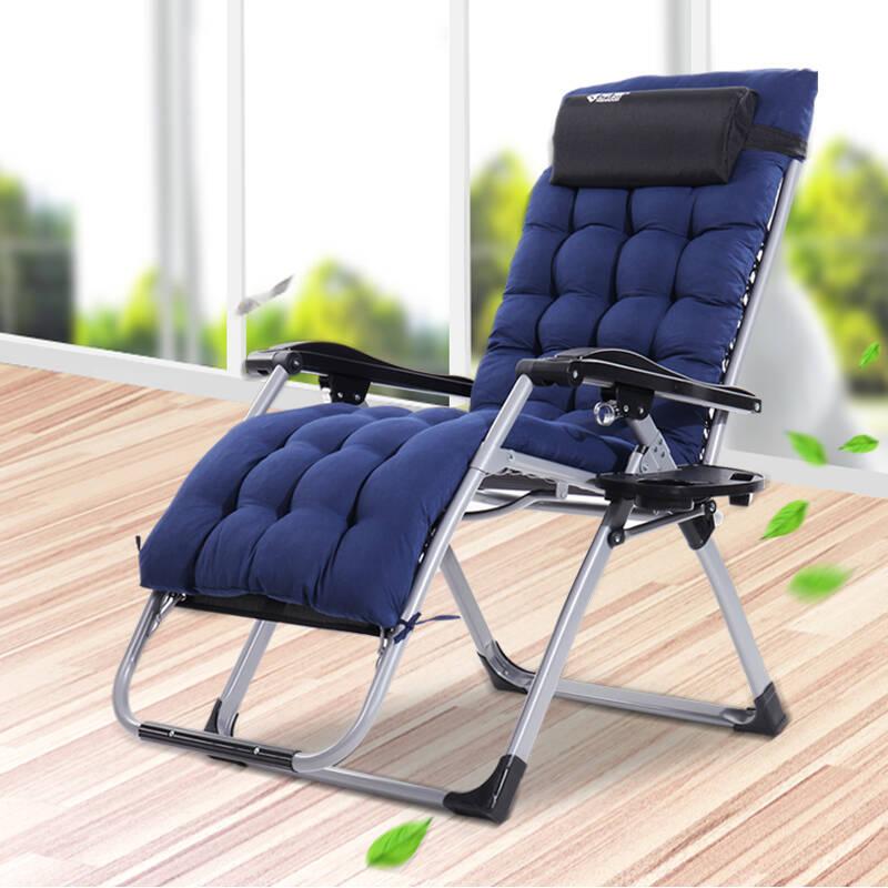 凯速 办公室折叠椅