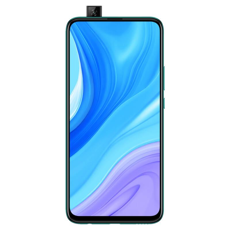华为 畅享10Plus大屏手机