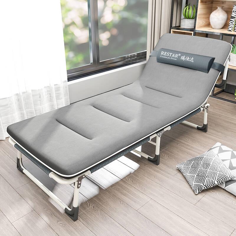 瑞仕达 办公室单人简易折叠床