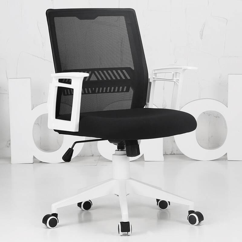2021十款最舒服的电脑椅推荐