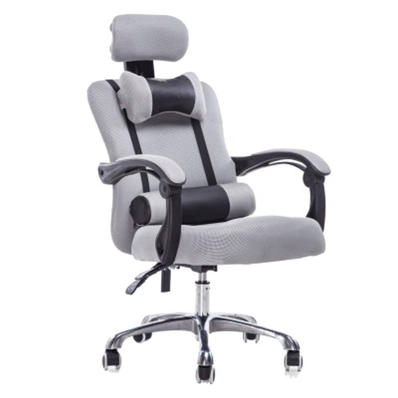 2021十佳可旋转电脑椅排名