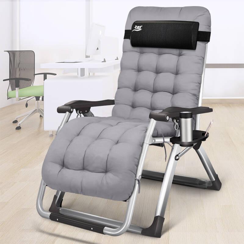 午憩宝 户外便携折叠躺椅