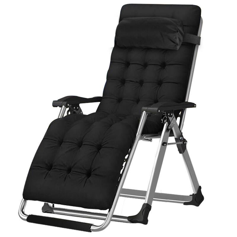 创悦躺椅 午休折叠椅
