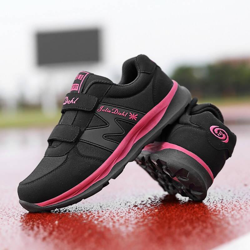 质量比较好的妈妈鞋推荐2021