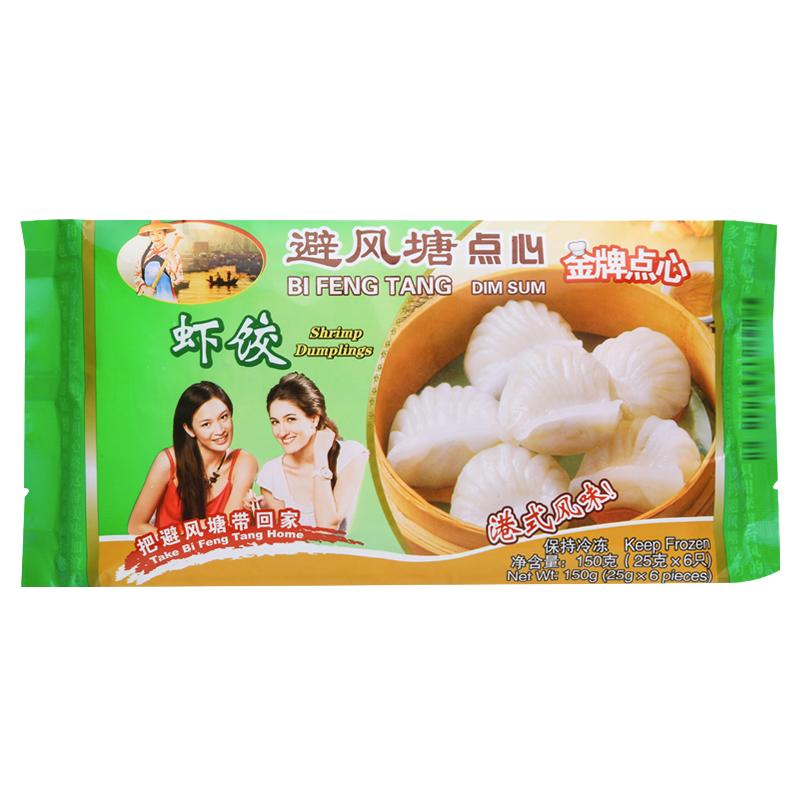 最好吃的饺子排行榜2021