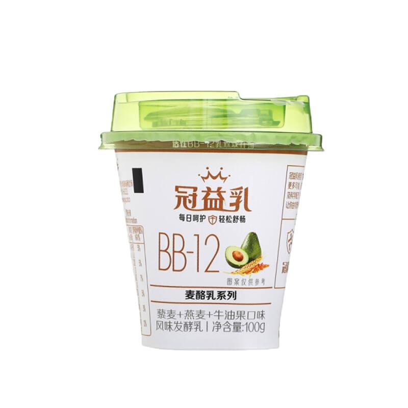 2021十大低温酸奶排行榜