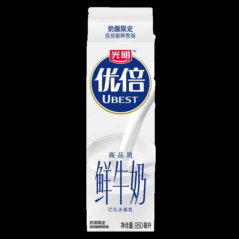 2021十款最好喝的低温牛奶