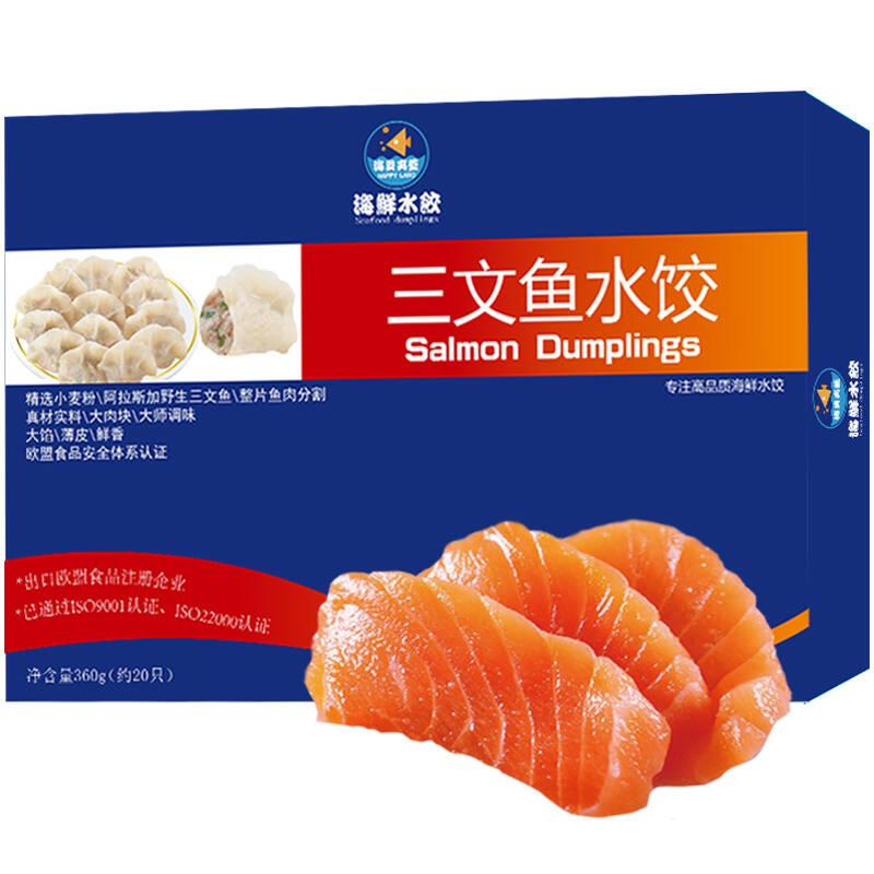 中国速冻饺子排名前十名
