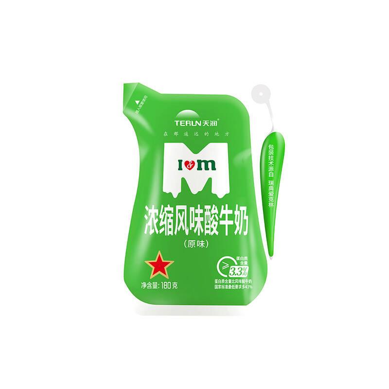 世界上最好喝的牛奶排名前十
