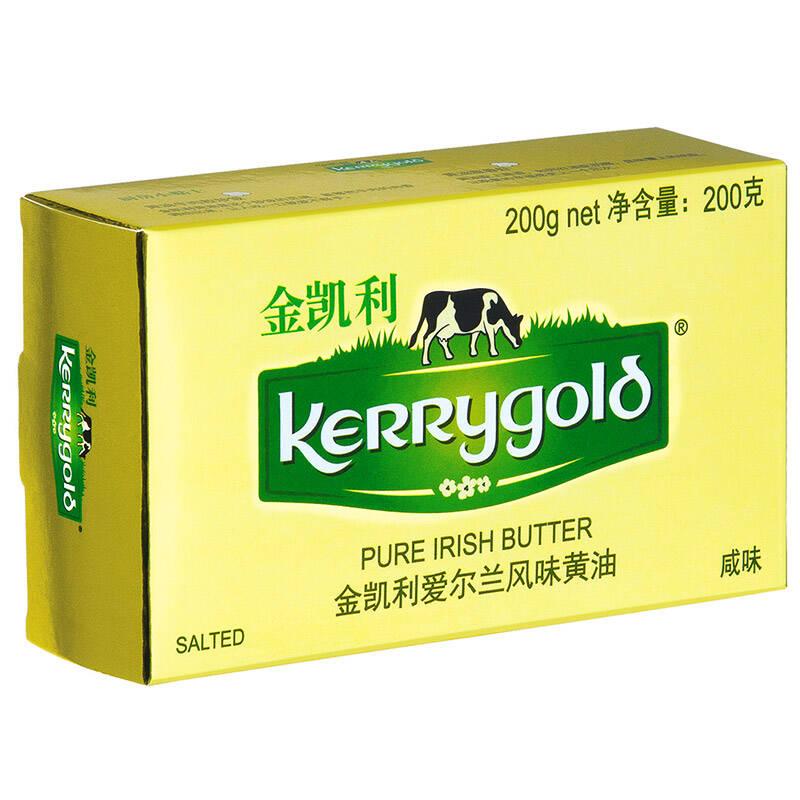 2021十款家用烘焙黄油推荐
