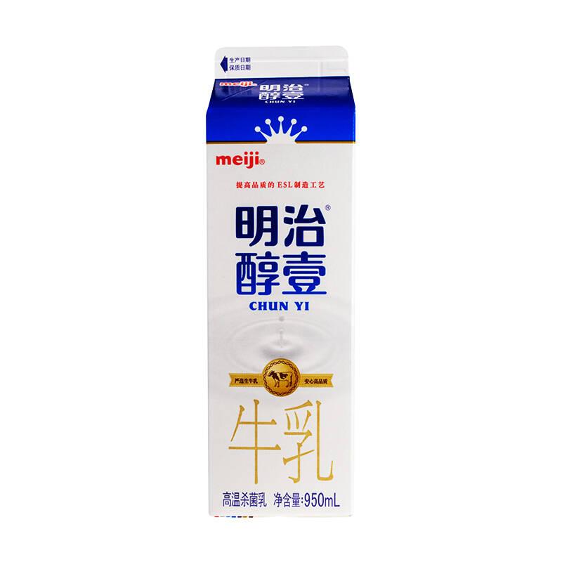 明治营养丰富牛奶