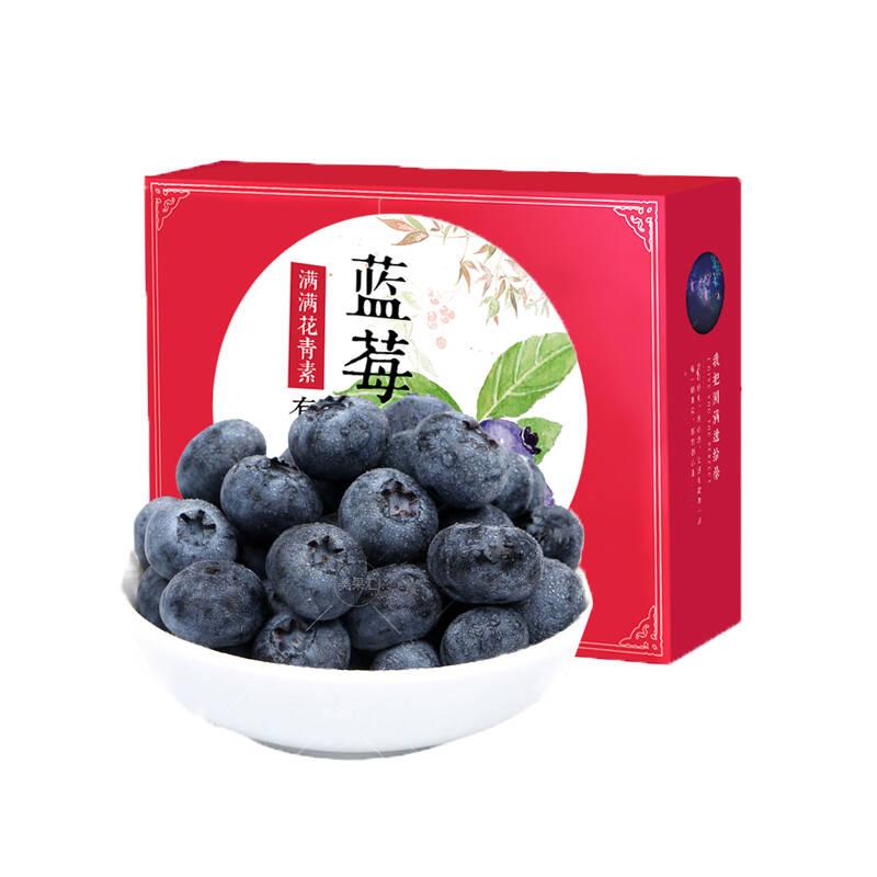 2021十款酸甜多汁的蓝莓推荐