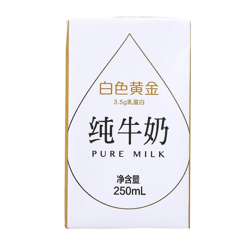 中国低温牛奶销量排行榜