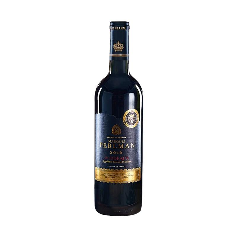 2021十大最柔顺的葡萄酒