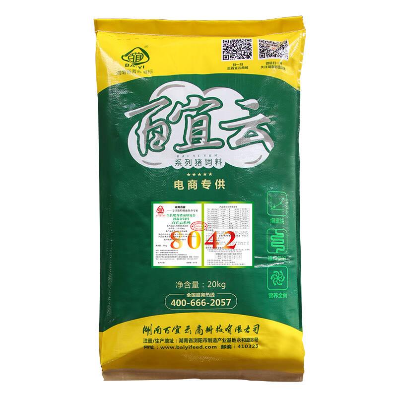 中国最好的猪饲料排行榜10强