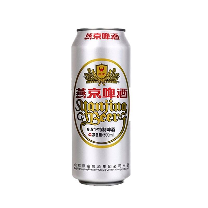 2021十款麦香浓郁的啤酒推荐
