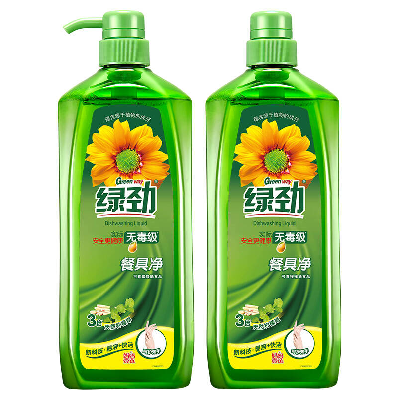 最好的纯植物洗洁精推荐