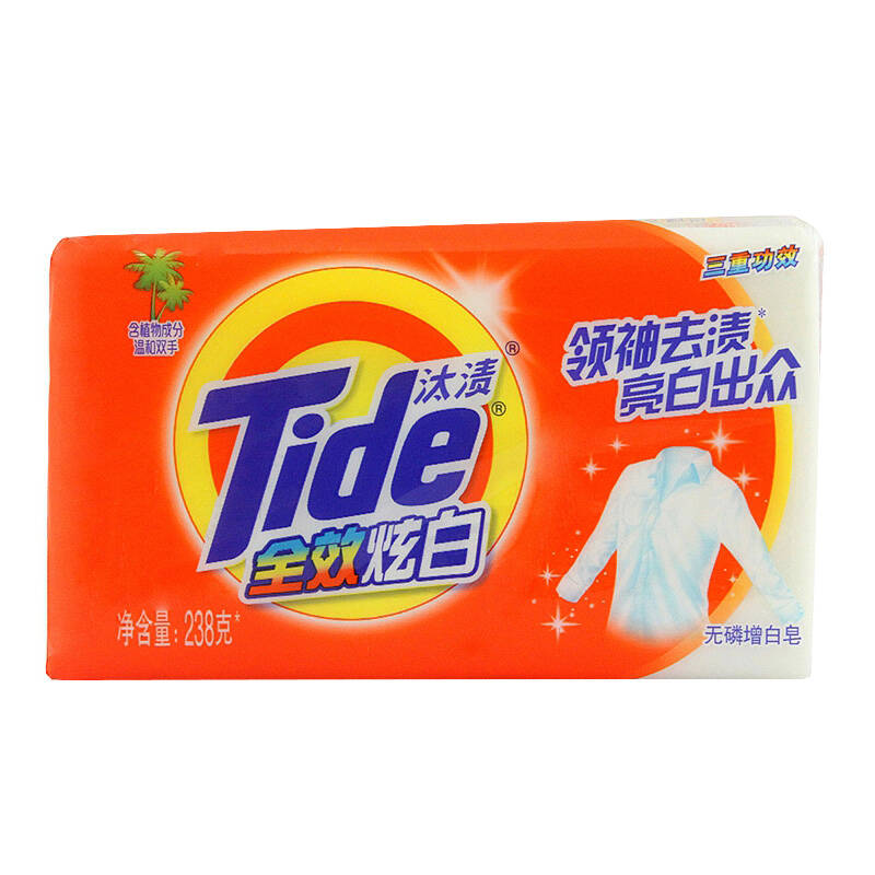 2021十佳超强洗衣皂排名