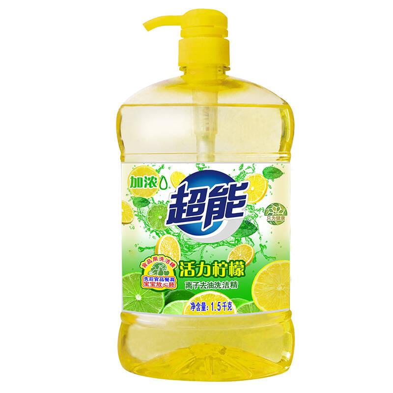 十款去油效果最好的洗洁精