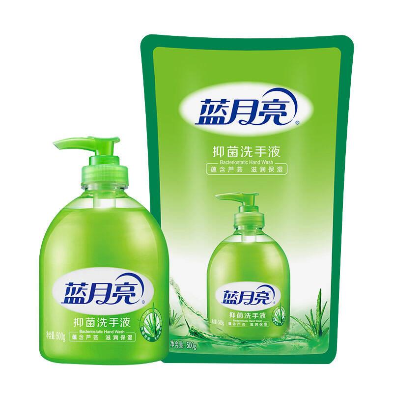 杀菌效果最好的洗手液排行榜