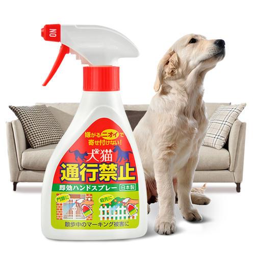 宠物清洁用品
