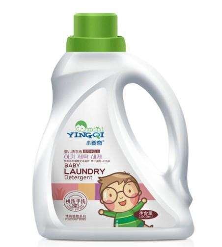 儿童洗衣液