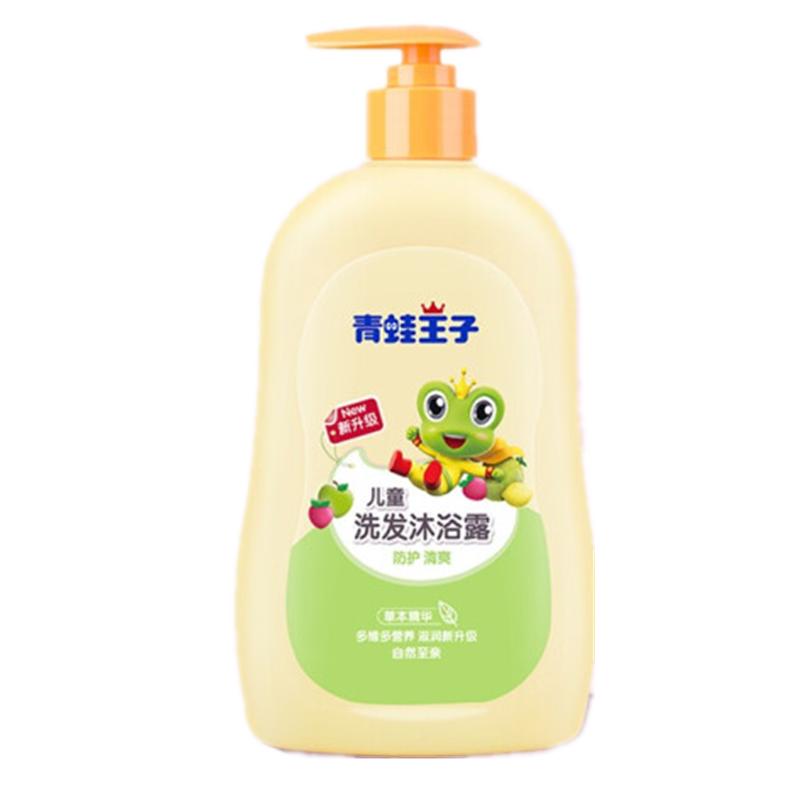 青蛙王子洗发沐浴露