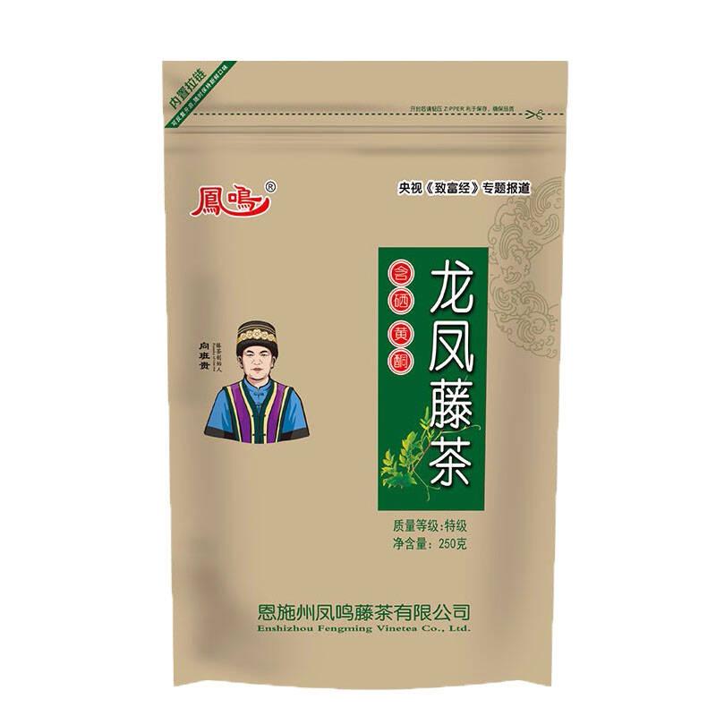 十佳调理肠胃的养生茶排行榜