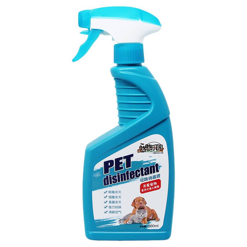 抑菌除臭的宠物消毒液排行榜