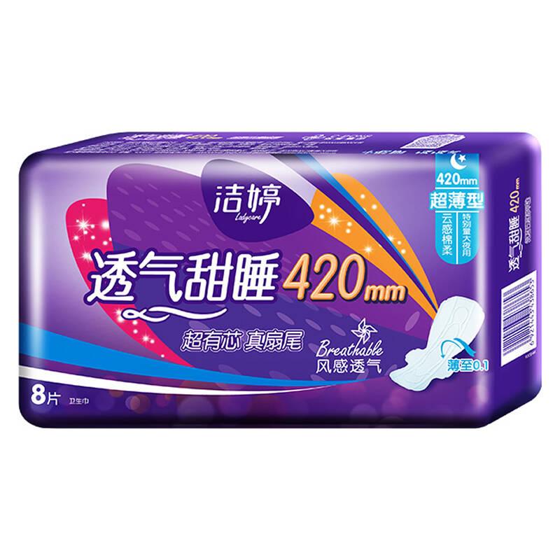 2021大吸收量卫生巾排行榜